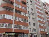 Квартиры,  Рязанская область Рязань, цена 2 000 000 рублей, Фото
