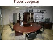 Офисы,  Москва Аэропорт, цена 460 200 рублей/мес., Фото
