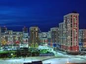 Квартиры,  Свердловскаяобласть Екатеринбург, цена 2 550 000 рублей, Фото