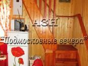 Дачи и огороды,  Московская область Ярославское ш., цена 3 550 000 рублей, Фото