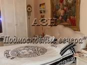 Дома, хозяйства,  Московская область Дмитровское ш., цена 18 000 000 рублей, Фото