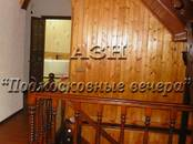Дома, хозяйства,  Московская область Минское ш., цена 12 500 000 рублей, Фото