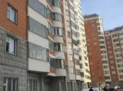 Квартиры,  Москва Бульвар Дмитрия Донского, цена 7 200 000 рублей, Фото