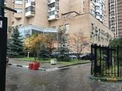 Офисы,  Москва Баррикадная, цена 600 000 рублей/мес., Фото