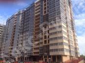 Квартиры,  Краснодарский край Краснодар, цена 2 475 200 рублей, Фото