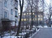 Квартиры,  Санкт-Петербург Невский район, цена 3 500 000 рублей, Фото