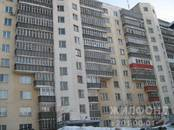 Квартиры,  Новосибирская область Новосибирск, цена 8 600 000 рублей, Фото
