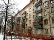 Квартиры,  Москва Пролетарская, цена 7 600 000 рублей, Фото
