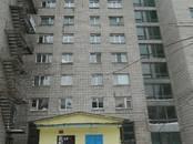 Квартиры,  Новосибирская область Новосибирск, цена 1 349 000 рублей, Фото