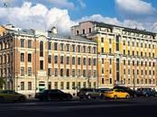 Офисы,  Москва Парк культуры, цена 329 916 рублей/мес., Фото
