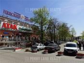 Здания и комплексы,  Москва Водный стадион, цена 537 000 рублей/мес., Фото