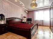Квартиры,  Краснодарский край Краснодар, цена 11 000 000 рублей, Фото