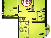 Квартиры,  Краснодарский край Краснодар, цена 9 400 000 рублей, Фото