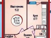 Квартиры,  Краснодарский край Краснодар, цена 1 240 000 рублей, Фото