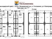 Дома, хозяйства,  Краснодарский край Сочи, цена 3 350 000 рублей, Фото
