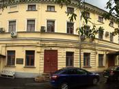Офисы,  Москва Китай-город, цена 300 000 000 рублей, Фото