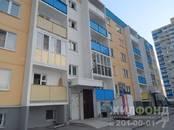 Квартиры,  Новосибирская область Новосибирск, цена 2 346 000 рублей, Фото