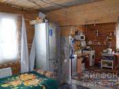 Дома, хозяйства,  Новосибирская область Обь, цена 2 150 000 рублей, Фото