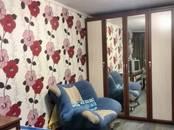Квартиры,  Московская область Дедовск, цена 3 450 000 рублей, Фото