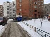 Офисы,  Московская область Дзержинский, цена 60 000 рублей/мес., Фото