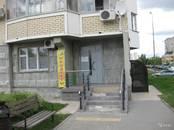 Офисы,  Москва Водный стадион, цена 110 000 рублей/мес., Фото