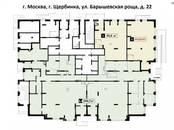 Здания и комплексы,  Москва Щербинка, цена 550 000 рублей/мес., Фото