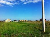 Земля и участки,  Краснодарский край Краснодар, цена 3 900 000 рублей, Фото