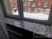 Квартиры,  Новосибирская область Новосибирск, цена 19 000 000 рублей, Фото