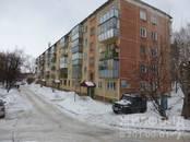 Квартиры,  Новосибирская область Бердск, цена 1 100 000 рублей, Фото