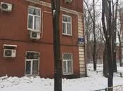 Здания и комплексы,  Москва Сокольники, цена 54 298 000 рублей, Фото