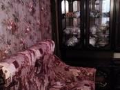 Квартиры,  Московская область Домодедово, цена 27 000 рублей/мес., Фото