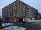 Квартиры,  Москва Варшавская, цена 17 500 000 рублей, Фото