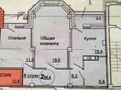 Квартиры,  Хабаровский край Хабаровск, цена 2 470 000 рублей, Фото