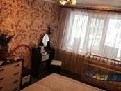 Квартиры,  Ярославская область Другое, цена 1 300 000 рублей, Фото