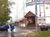 Здания и комплексы,  Москва Свиблово, цена 50 000 184 рублей, Фото