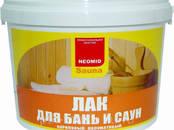 Другое... Масла, химия, отработка, цена 270 рублей, Фото