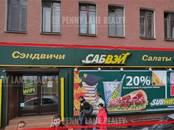 Здания и комплексы,  Москва Бауманская, цена 550 000 рублей/мес., Фото