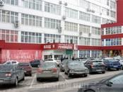 Здания и комплексы,  Москва Юго-Западная, цена 432 000 рублей/мес., Фото
