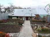 Квартиры,  Саратовская область Саратов, цена 1 600 000 рублей, Фото