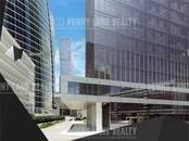 Здания и комплексы,  Москва Деловой центр, цена 202 512 903 рублей, Фото