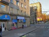 Здания и комплексы,  Москва Динамо, цена 173 000 100 рублей, Фото