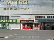 Здания и комплексы,  Москва Дубровка, цена 290 000 рублей/мес., Фото