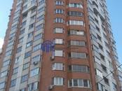 Квартиры,  Московская область Люберцы, цена 5 100 000 рублей, Фото