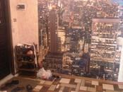 Квартиры,  Московская область Воскресенск, цена 2 600 000 рублей, Фото