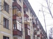 Квартиры,  Москва Первомайская, цена 5 300 000 рублей, Фото
