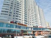 Квартиры,  Московская область Пушкино, цена 6 199 000 рублей, Фото