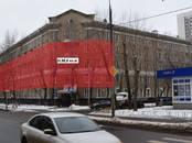 Другое,  Москва Речной вокзал, цена 2 616 667 рублей/мес., Фото