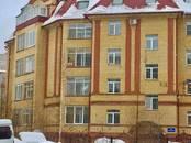 Квартиры,  Кировская область Киров, цена 3 200 000 рублей, Фото