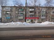 Другое,  Тверскаяобласть Торжок, цена 30 000 рублей/мес., Фото