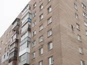 Квартиры,  Рязанская область Рязань, цена 1 900 000 рублей, Фото